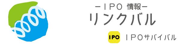リンクバル IPO