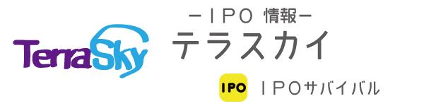 テラスカイ IPO